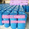 工業乙二醇濟南廠家直銷 東北乙二醇需求全國供應價格