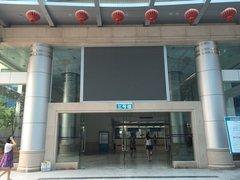 南寧市國晶光電科技有限公司