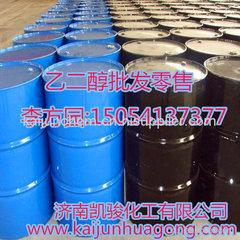 滌綸級乙二醇 乙二醇批發價格 乙二醇價格