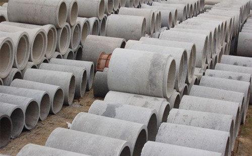 钢筋混凝土排水管价钱