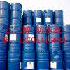 山東優*國標滌綸乙二醇價格 工業級防凍液專用乙二醇