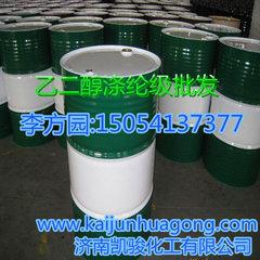 內蒙古乙二醇廠家  內蒙乙二醇批發  乙二醇防凍液