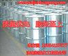 吉林乙二醇批發乙二醇滌綸級工業級價格
