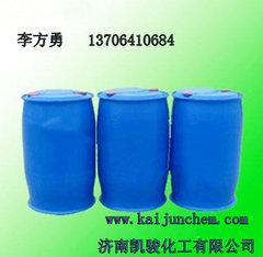 长期批发甲醇 甲醇工业级 优质燃料甲醇价格  现货销售。