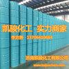 山西乙二醇厂家 冷媒乙二醇价格 防冻液乙二醇