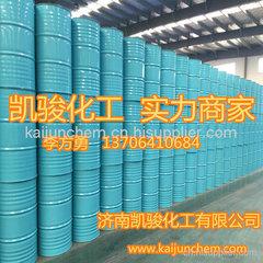 山西乙二醇厂家 山西冷媒乙二醇  涤纶级工业级乙二醇