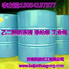 乙二醇哪裏賣冷媒防凍液乙二醇