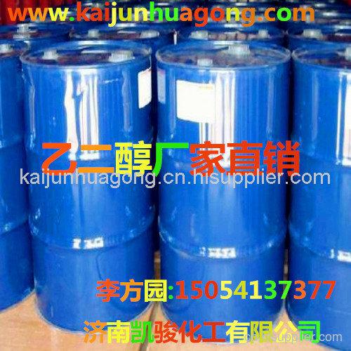 江蘇乙二醇 滌綸級乙二醇  工業級乙二醇 載冷劑乙二醇