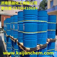 冷媒乙二醇冷载体乙二醇 燕山石化乙二醇 99.9%含量 国标品质 厂家直销