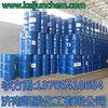 冷媒乙二醇北京廠家代理濟南凱駿供應大量批發乙二醇
