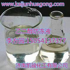 湖北乙二醇  乙二醇價格 滌綸級乙二醇