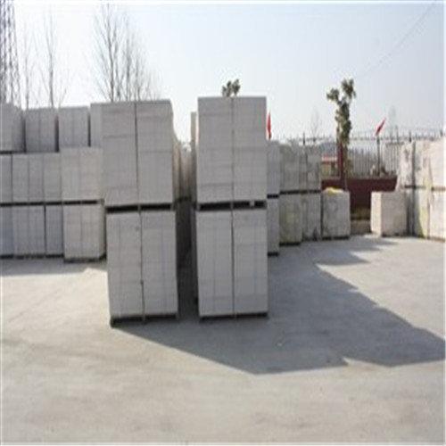 贵阳轻质砖批发厂