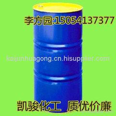 乙二醇 防凍液乙二醇 滌綸級乙二醇 煤制石油制乙二醇
