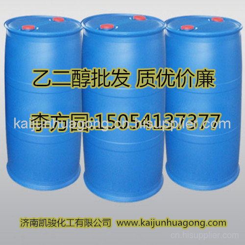 乙二醇防凍液乙二醇工業級乙二醇