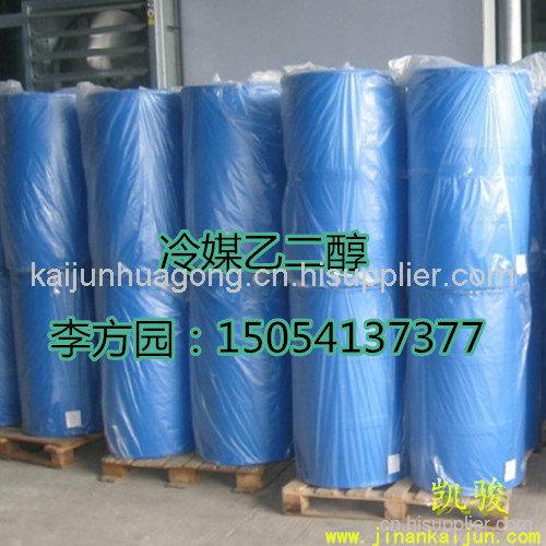 工業乙二醇凱駿化工冷媒乙二醇