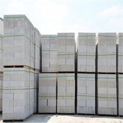 贵阳轻质砖厂家生产