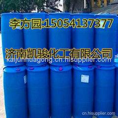 批發乙二醇 防凍液乙二醇 玻璃水用乙二醇