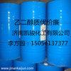 冷媒乙二醇廠家濟南凱駿化工冷媒乙二醇