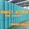 油酸三乙醇胺全网较低 优势供应油酸三乙醇胺 厂家直供