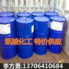 揚子石化乙二醇防凍液原液濟南凱駿化工公司市場供應