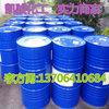 高含量高品质涤纶级乙二醇山东济南全国供应物流发货