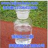 乙二醇原液二元醇原液濟南凱駿乙二醇廠家價格直銷產品