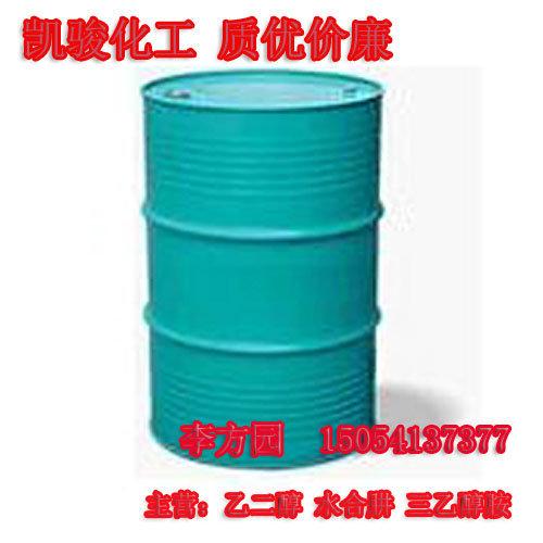 濟南防凍液乙二醇冷媒乙二醇