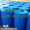 濟南防凍液乙二醇廠家循環液循環水乙二醇