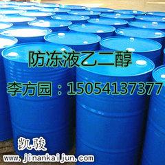 濟南防凍液冷媒乙二醇廠家