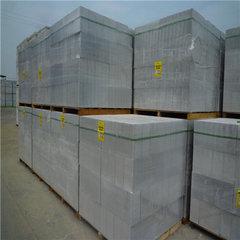 贵阳加气砖生产批发