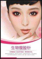 郑州化妆培训机构