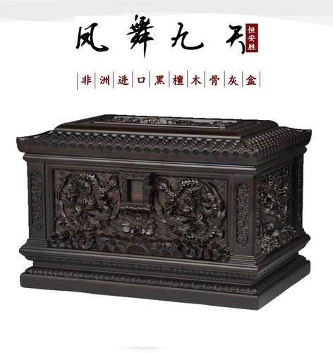 贵州骨灰盒生产厂家