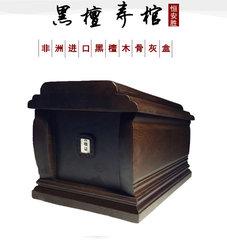 德羸黑檀寿棺vwin152批发