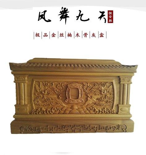 贵州金丝楠木骨灰盒批发