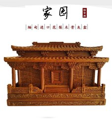 贵州花梨木骨灰盒厂家
