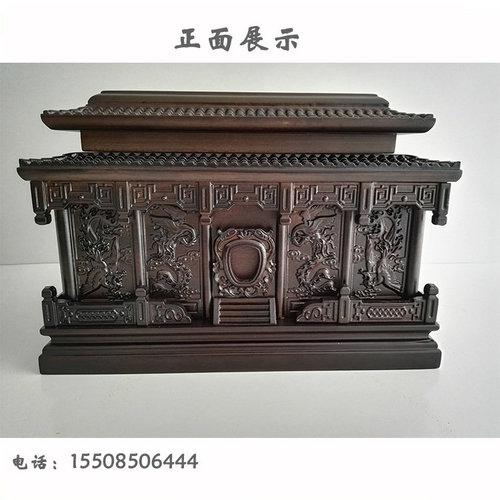 贵州黑檀木九凤阁骨灰盒厂家