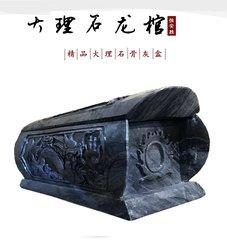德羸大理石龙棺vwin152