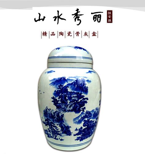 贵州陶瓷骨灰盒、骨灰坛厂家