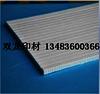 北京海绵弹垫批发厂家