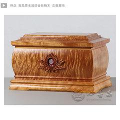 金丝楠木水波纹骨灰盒