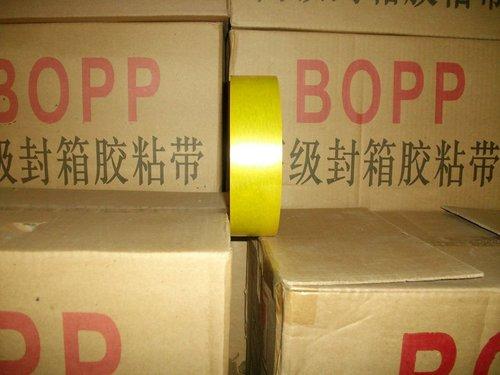 四川BOOPP封箱膠帶批發商