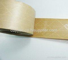 成都濕水纖維牛皮紙膠帶價格