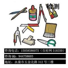 鉛筆環保檢測報告