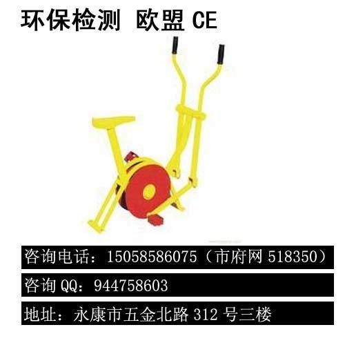 健身車重金屬檢測
