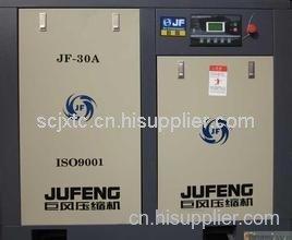 巨风空压机供货商 成都哪里有供应优惠的成都巨风空压机