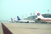 咸阳国际机场整体改造