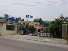 贵州绿潮环保科技有限公司
