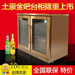桌上型啤酒吧台冷柜