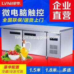 绿零不锈钢操作台冰柜