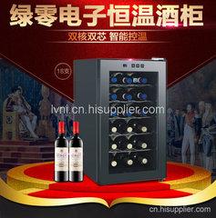 18支电子红酒柜